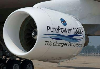 05_geared_turbofan