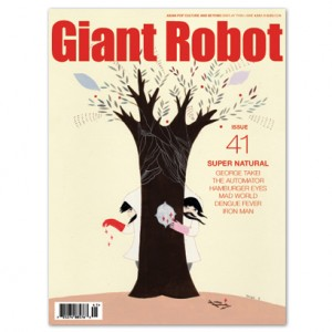 Giant Robot Magazine